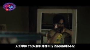 虾扯电影:日本重口后宫丧尸片,宅男果然能拯救世界