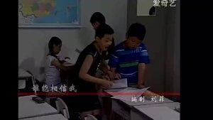 《家有儿女》里,刘星考试得了第一,家里人却不相信,心疼张一山