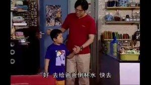 家有儿女面对夏东海责问,刘星的回答尽显智商爆表