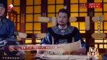 紫烟叛主领盒饭,唐嫣揭穿李敏峰名誉扫地被流放