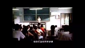 穷学生喜欢女老师,最后在一起了