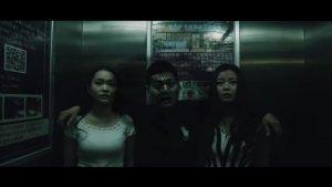魔幻网大《欲望电梯之魔道出击》预告