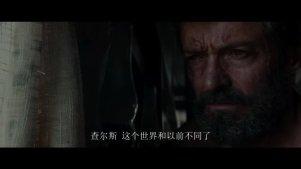 《金刚狼3-殊死一战》首款预告像金刚狼的神秘小女孩露脸