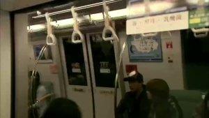 穷小伙地铁上救了超级富家女,结果幸福日子就这样开始了!