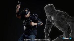 能感受枪林弹雨 VR游戏背心Hardlight VR Suit