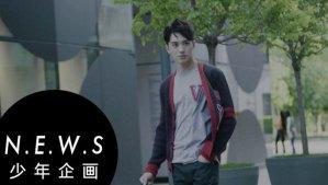 少年企画大跨界 许魏洲演绎路易威登新潮街头酷感 这个学长很撩
