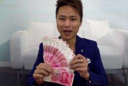 走向致富之路,新年必学红包变钞票
