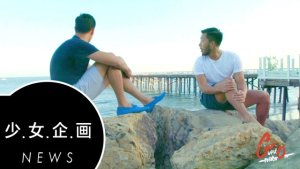 马里布沙滩的深蓝传说 极限运动爱好者的天堂