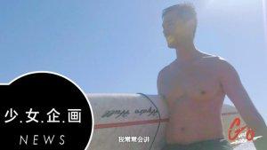 如果你没体验过马里布的冲浪 那你绝对不知道心跳超二百的刺激