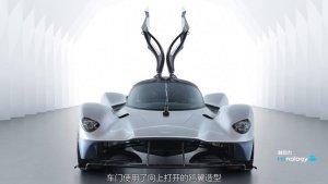 【触动力】能够合法上路的F1跑车阿斯顿马丁Valkyrie
