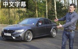 这台M3只有Giulia才能称得上对手?