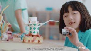 【触动力】让积木也智能起来的toio玩具套装