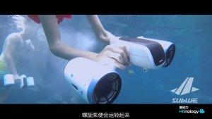 """【触动力】在海底任意冲刺的手持""""摩托车""""WhiteShark Mix"""