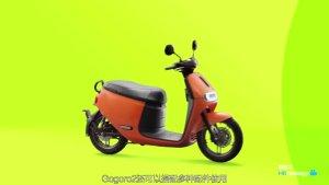 【触动力】外貌协会中的小仙女Gogoro2电动摩托车