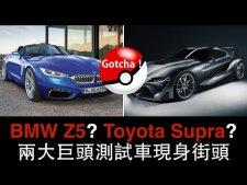 Toyota牛魔王Supra回来了