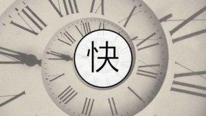 装修更轻松:如何控制装修时间 |《曲解房事》第42期