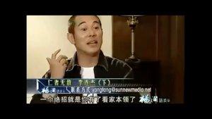 徐晓冬否认中国传统武术,看李连杰怎么说?