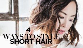 打理短发的4种方式