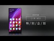 小米 MIX:这次才是名副其实的「黑科技」?