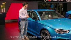 2017上海车展:最值得期待的五款车都有谁?