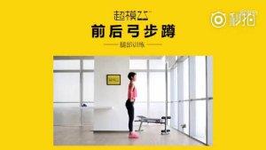 【睡前5分钟腿部训练来啦get√】30天能够晒大长腿的给力教程,现在就开始,1个月 腿 围收 5公分!