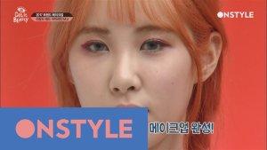 红色眼线的2017新年眼妆 | Get it beauty