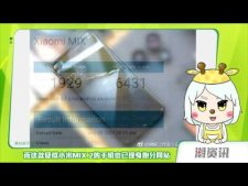 诺基亚将与蔡司携手开发手机摄像头【潮资讯】