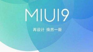 米家新款平衡车更炫酷 MIUI9预计本月底发布会公布