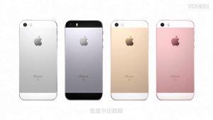 iPhone SE系列要完?全面屏大热,小屏手机却惨遭腰斩!