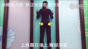 一个视频帮你改善驼背猥琐颈体态,以及体态引起的副乳、手臂拜拜肉等。还有很多同学反应练了后脖子变长、胸挺了、身高提升。双下巴颈纹、法令纹泪沟等也有所改善。这个视频包含简单到难的4个版本,希望更多的人受益