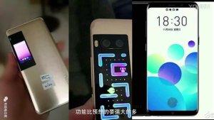 首发联发科X30! 魅族双屏旗舰PRO 7预售 200元开订