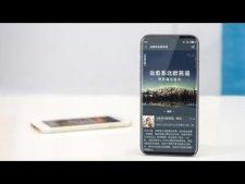 荣耀Note9真机现身边框超窄 LG低配全面屏新机发布国内有望「科技报0711」