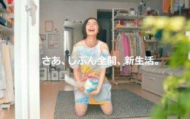 展现个性自我新生活--来自宜家日本