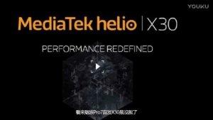 《科技一分钟》首发X30,魅族Pro7性能暴增
