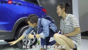 2017上海车展:五菱宏光七座SUV视频实拍!内饰豪华离地高