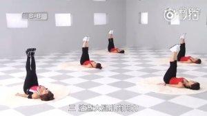 郑多燕7日瘦腿操