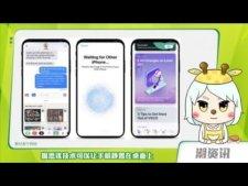 没有屏下指纹  iPhone 8 或搭载3D面部识别【潮资讯】