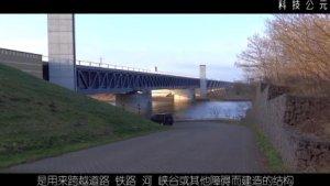 这条运河仅长918米,为什么德国人花了100年才造出来?