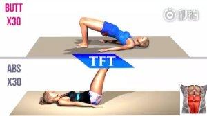 非常完美的臀部+腹部训练,每个动作所刺激的部位以及动作次数视频上均有说明,赶紧试试吧