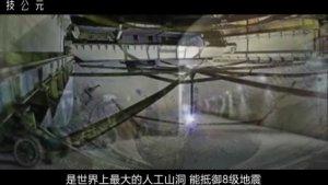 中国为了这项工程,6万人在大山里挖了8年,掏空了整座大山