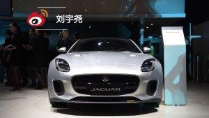 2017上海车展:解读新款捷豹F-TYPE车型