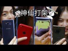三星 索尼 HTC 谷歌  四大安卓旗舰拍照对比 ︱锋潮评测室