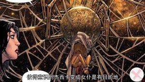 蜘蛛宇宙第二集 预言卷轴揭露事情真相