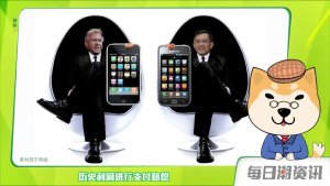 荣耀概念「未来手机」16日发布【潮资讯】