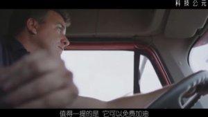 这卡车,续航可达2000公里,关键是:加油不用钱!