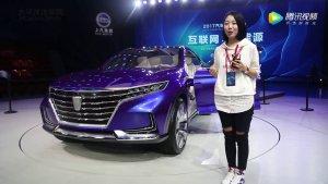 2017上海车展:充电5分钟,行驶2小时 上汽荣威Vision E概念车发布