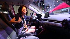 2017上海车展:值得期待,马自达CX-3小型SUV发布