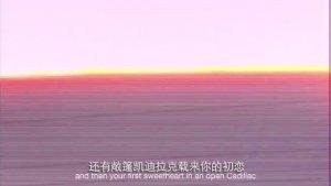 夏日已尽:超8毫米胶片礼赞往日时光
