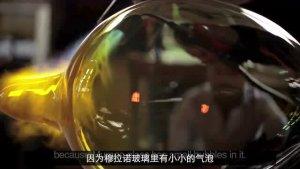 香槟世家Ruinart的12尊玻璃年历