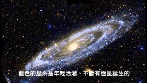 宇宙最大的星系IC1101
